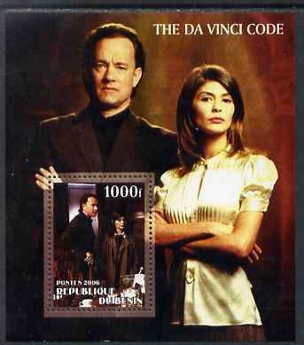 Benin 2006 The Da Vinci Code #1 perf m/sheet unmounted mint. Note this item is privately produced and is offered purely on its thematic appeal