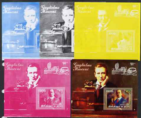 Benin 2006 Guglielmo Marconi #2 m/sheet, the set of 5 imperf progressive proofs comprising the 4 individual colours plus all 4-colour composite, unmounted mint