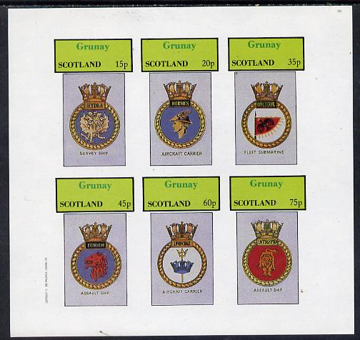 Grunay 1982 Ships Crests #2 (Survey Ship, Assault Ship, Carrier etc) imperf set of 6 values (15p to 75p) unmounted mint
