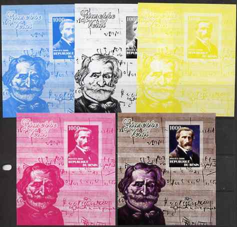 Benin 2006 Giuseppe Verdi #2 m/sheet, the set of 5 imperf progressive proofs comprising the 4 individual colours plus all 4-colour composite, unmounted mint