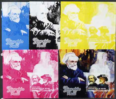 Benin 2006 Giuseppe Verdi #1 m/sheet, the set of 5 imperf progressive proofs comprising the 4 individual colours plus all 4-colour composite, unmounted mint