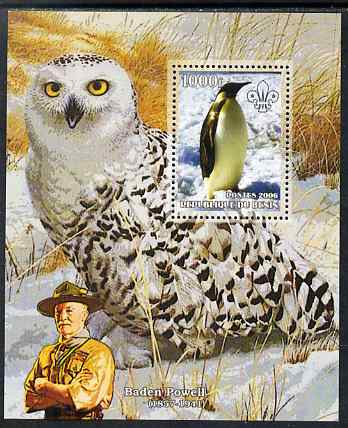 Benin 2006 Penguins #4 (with Olws & Baden Powell in background) perf m/sheet unmounted mint