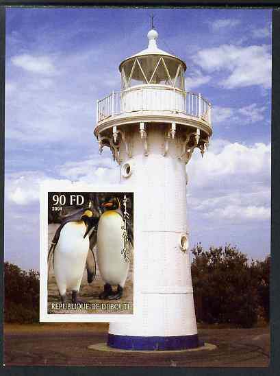 Djibouti 2004 Penguins #3 (Lighthouse in background) imperf m/sheet unmounted mint