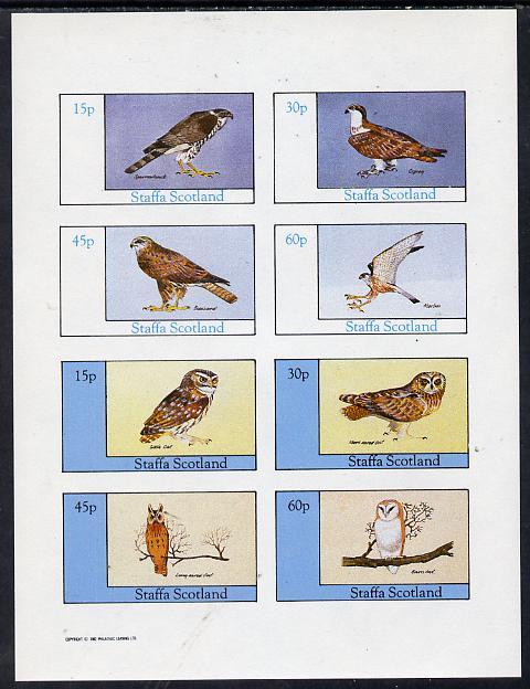 Staffa 1982 Birds of Prey #06 (Sparrow Hawk, Buzzard, Barn Owl etc) imperf  set of 8 values (15p to 60p) unmounted mint