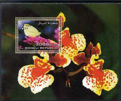 Somalia 2006 Butterflies & Orchids #2 perf s/sheet unmounted mint