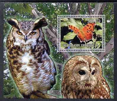 Djibouti 2007 Butterflies & Owls #2 perf s/sheet unmounted mint