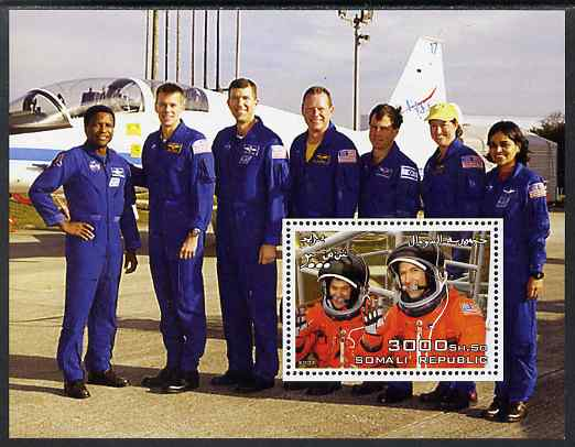 Somalia 2003 Space Shuttle #1 perf m/sheet unmounted mint. Note this item is privately produced and is offered purely on its thematic appeal