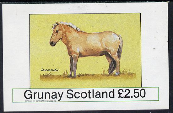 Grunay 1982 Ponies (Icelandic) imperf deluxe sheet (�2.50 value) unmounted mint