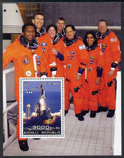 Somalia 2003 Space Shuttle #3 perf m/sheet unmounted mint. Note this item is privately produced and is offered purely on its thematic appeal
