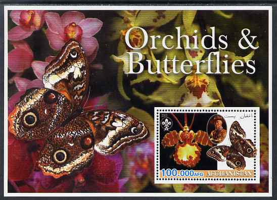 Afghanistan 2003 Orchids & Butterflies (with baden Powell) perf souvenir sheet unmounted mint