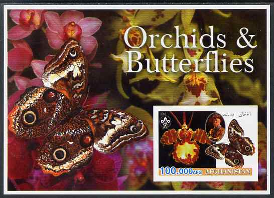 Afghanistan 2003 Orchids & Butterflies (with baden Powell) imperf souvenir sheet unmounted mint