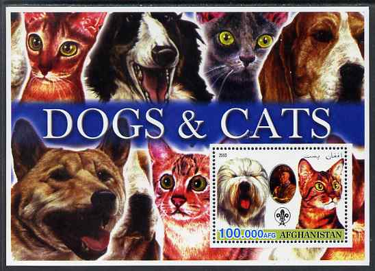 Afghanistan 2003 Dogs & Cats #2 perf m/sheet with Baden Powell & Scout Logo unmounted mint, stamps on dogs, stamps on cats, stamps on scouts