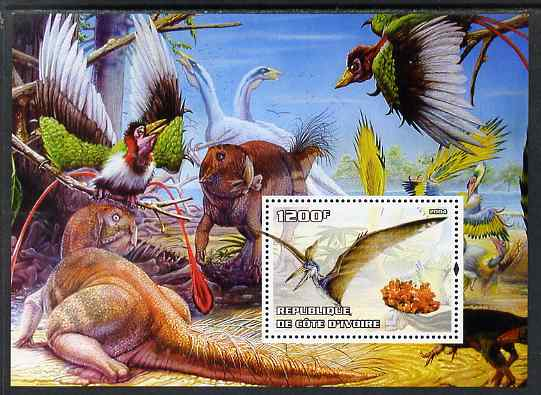 Ivory Coast 2004 Dinosaurs #1 perf m/sheet unmounted mint. Note this item is privately produced and is offered purely on its thematic appeal
