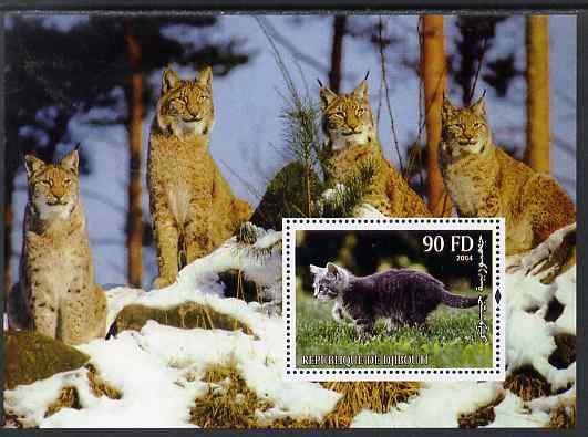 Djibouti 2004 Cats #1 (Domestic & Big cats) perf m/sheet unmounted mint