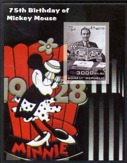 Somalia 2003 75th Birthday of Mickey Mouse #7 - Disney & Minnie Mouse imperf s/sheet unmounted mint