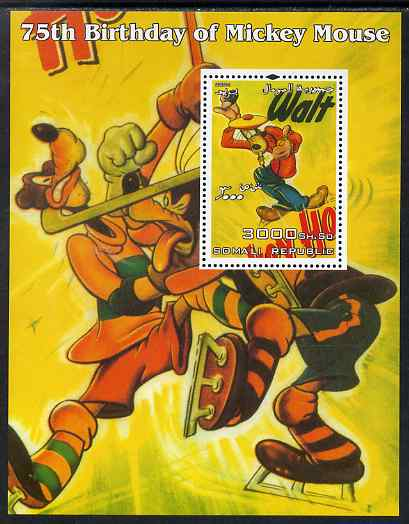 Somalia 2004 75th Birthday of Mickey Mouse #08 - Ice Hockey perf m/sheet unmounted mint