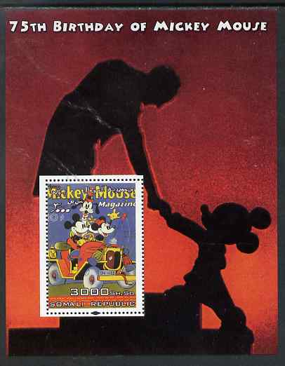 Somalia 2004 75th Birthday of Mickey Mouse #05 - Mickey Mouse Magazine perf m/sheet unmounted mint
