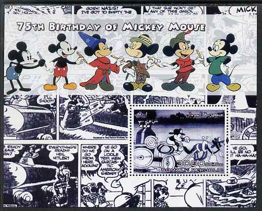 Somalia 2004 75th Birthday of Mickey Mouse #10 - Cartoon Strip in Blue perf m/sheet unmounted mint