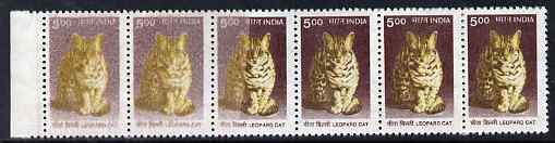 India 2002 Leopard Cat 5r perf strip of 6, 3 stamps normal and three affected by a wash giving a superb blurred design, unmounted mint SG 1928var