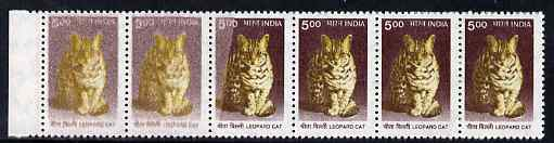India 2002 Leopard Cat 5r perf strip of 6, 4 stamps normal and two affected by a wash giving a superb blurred design, unmounted mint SG 1928var