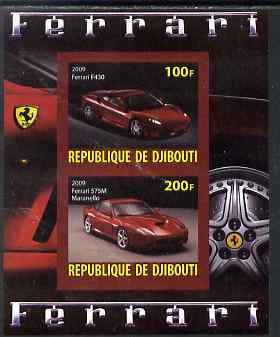 Djibouti 2009 Ferrari Cars #2 imperf sheetlet containing 2 values (F430 & 575M) unmounted mint