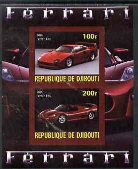 Djibouti 2009 Ferrari Cars #3 imperf sheetlet containing 2 values (F40 & F50) unmounted mint