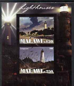 Malawi 2009 Lighthouses imperf sheetlet containing 2 values unmounted mint