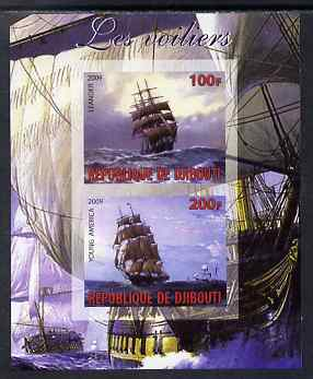 Djibouti 2009 Tall Ships #1 imperf sheetlet containing 2 values (Young America & Leander) unmounted mint