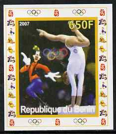 Benin 2007 Gymnastics #1 - individual imperf deluxe sheet with Olympic Rings & Disney Character unmounted mint. Note this item is privately produced and is offered purely on its thematic appeal