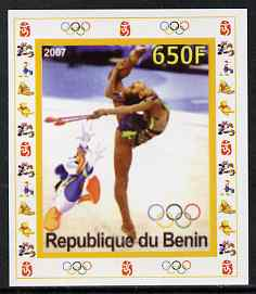 Benin 2007 Gymnastics #3 - individual imperf deluxe sheet with Olympic Rings & Disney Character unmounted mint. Note this item is privately produced and is offered purely on its thematic appeal