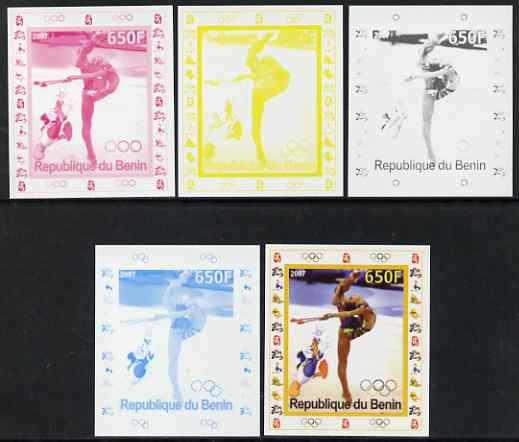 Benin 2007 Gymnastics #3 - individual deluxe sheet with Olympic Rings & Disney Character - the set of 5 imperf progressive proofs comprising the 4 individual colours plus all 4-colour composite, unmounted mint
