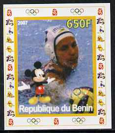 Benin 2007 Water Polo #2 - individual imperf deluxe sheet with Olympic Rings & Disney Character unmounted mint. Note this item is privately produced and is offered purely on its thematic appeal