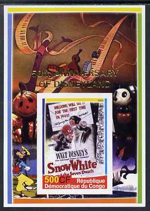 Congo 2005 50th Anniversary of Disneyland overprint on Disney Movie Posters - Snow White imperf souvenir sheet unmounted mint