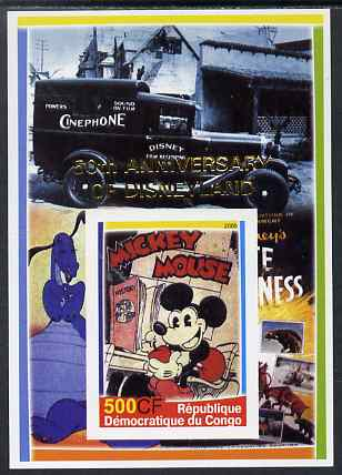 Congo 2005 50th Anniversary of Disneyland overprint on Disney Movie Posters - Mickey Mouse imperf souvenir sheet unmounted mint