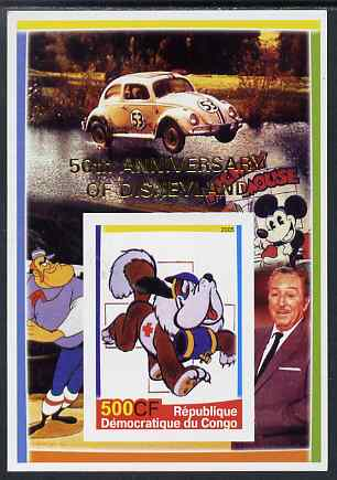 Congo 2005 50th Anniversary of Disneyland overprint on Disney Movie Posters - St Bernard Dog with Herbie in background imperf souvenir sheet unmounted mint. Note this item is privately produced and is offered purely on its thematic appeal