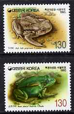 South Korea 1995 Protection of Wildlife - 2nd series (Frog & Toad) perf set of 2 unmounted mint, SG 2143-4