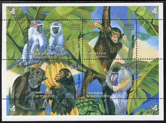 Iran 2004 World Stamp Championship (Apes) perf m/sheet unmounted mint SG MS 3162