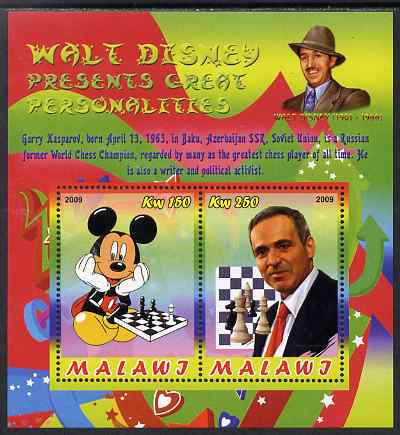 Malawi 2009 Walt Disney Presents Great Personalities - Garry Kasparov perf sheetlet containing 2 values unmounted mint
