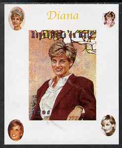 Mali 1997 Princess Diana #3 - individual imperf deluxe sheet unmounted mint, as Mi 1918, stamps on diana, stamps on royalty