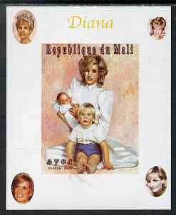 Mali 1997 Princess Diana #5 - individual imperf deluxe sheet unmounted mint, as Mi 1920