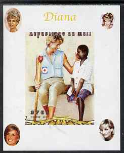 Mali 1997 Princess Diana #8 - individual imperf deluxe sheet unmounted mint, as Mi 1923