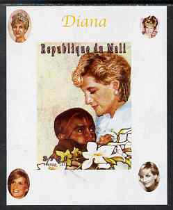 Mali 1997 Princess Diana #9 - individual imperf deluxe sheet unmounted mint, as Mi 1924