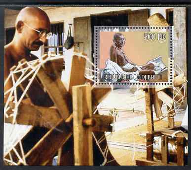 Djibouti 2007 Gandhi perf s/sheet #1 (horiz format) unmounted mint. Note this item is privately produced and is offered purely on its thematic appeal