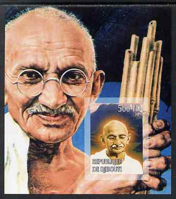 Djibouti 2007 Gandhi imperf s/sheet #2 (vert format) unmounted mint. Note this item is privately produced and is offered purely on its thematic appeal