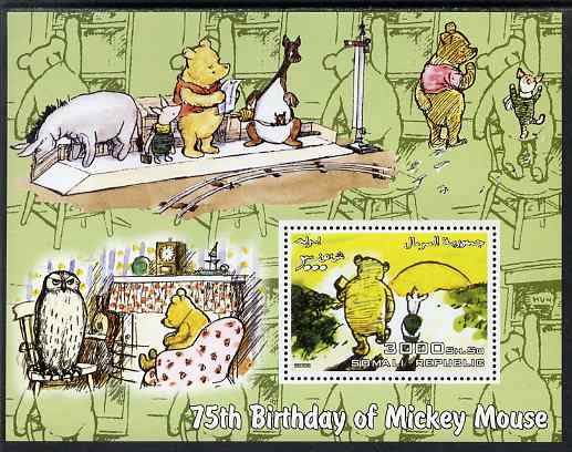 Somalia 2003 75th Birthday of Mickey Mouse - Winnie the Pooh #1 perf s/sheet unmounted mint. Note this item is privately produced and is offered purely on its thematic appeal