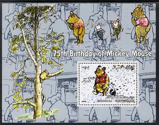 Somalia 2003 75th Birthday of Mickey Mouse - Winnie the Pooh #2 perf s/sheet unmounted mint. Note this item is privately produced and is offered purely on its thematic appeal