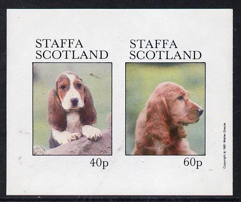 Staffa 1981 Dogs imperf  set of 2 values (40p & 60p) unmounted mint