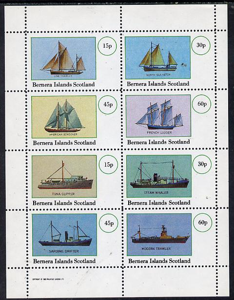 Bernera 1982 Fishing Boats (Trawler, Ketch. Whaler, etc) perf  set of 8 values (15p to 60p) unmounted mint