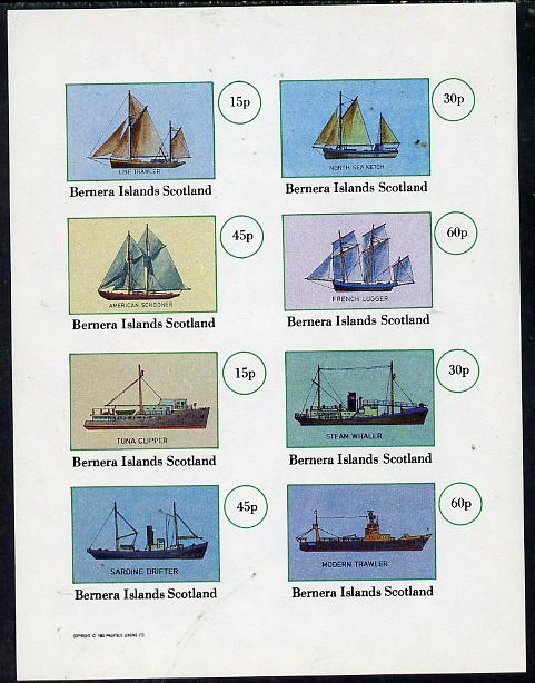 Bernera 1982 Fishing Boats (Trawler, Ketch. Whaler, etc) imperf  set of 8 values (15p to 60p) unmounted mint