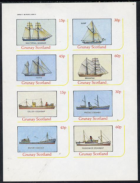 Grunay 1982 Ships (Schooner, Sloop, Ketch, Steamship etc) imperf  set of 8 values (15p to 60p) unmounted mint, stamps on ships